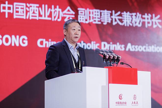 五粮液集团协办的首席白酒品酒师年会举行