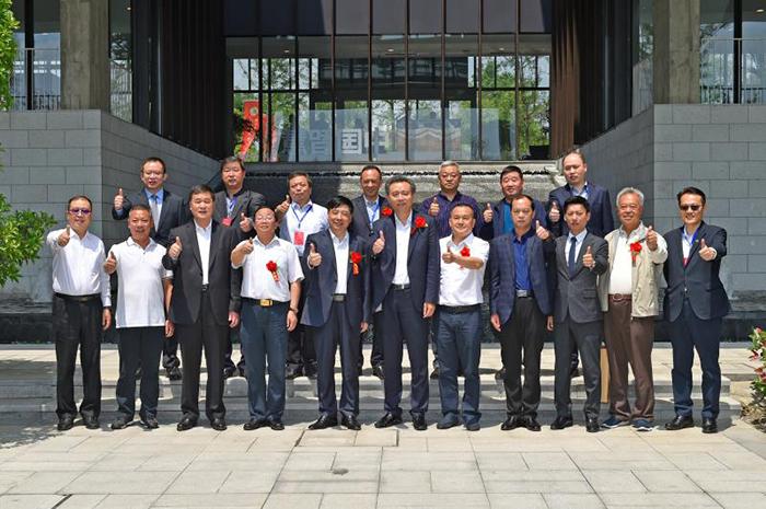 五粮液董事长李曙光出席中国白酒高质量发展峰会