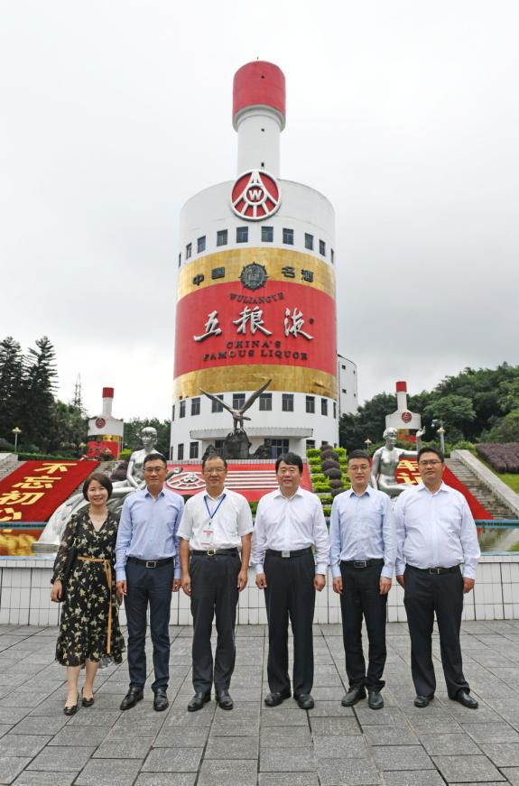 西门子中国公司副总裁战京涛到访五粮液集团