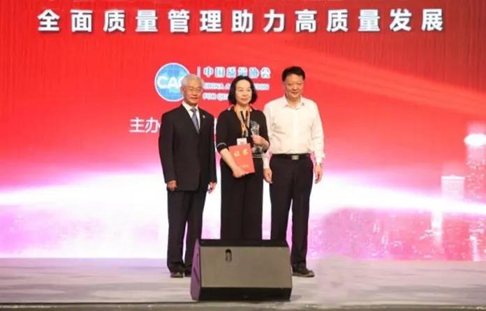 五粮液总经理陈林荣获全国质量奖个人奖