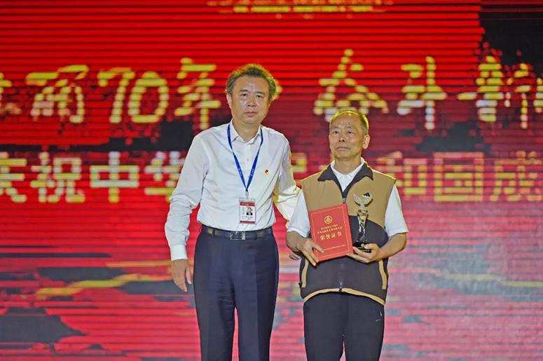 五粮液举行庆祝新中国成立70周年活动